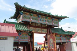 Mongolie 20160717 024846068