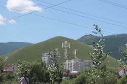 Mongolie 20160716 054412027