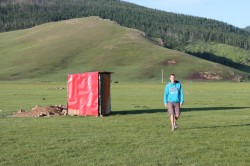 Mongolie 20160719 002847434